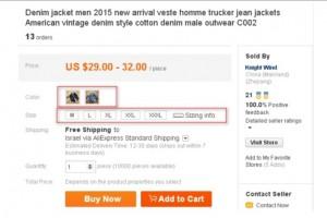 4 טעויות שאתרי E Commerce עושים ואתם יכולים להימנע מהן